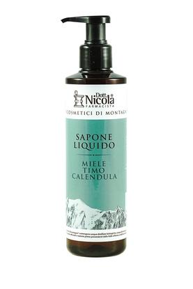 Sapone Liquido - 250 ml